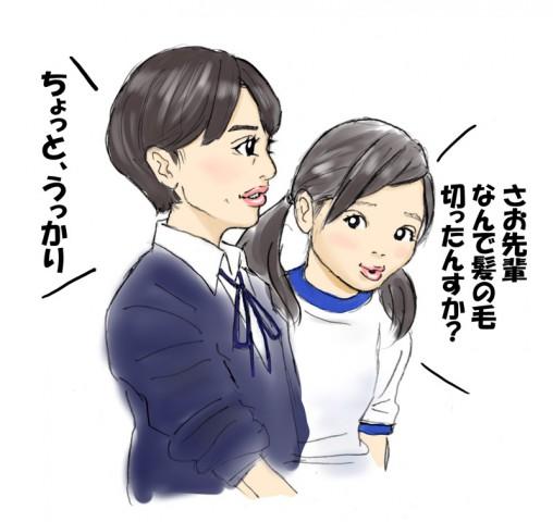 さお先輩に質問する高田さん