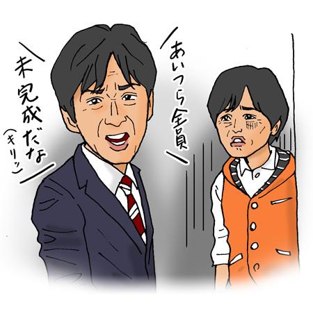 ウレロ かっこいい飯塚さん