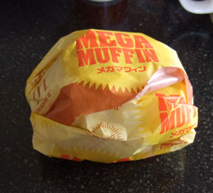 mega-muffin01.jpg