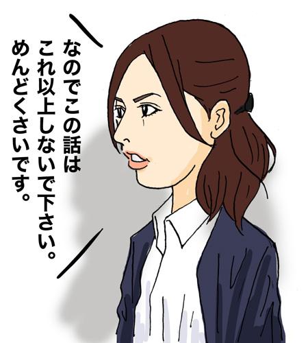 悪夢ちゃん 北川景子