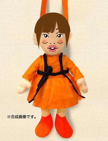 古ちゃん人形