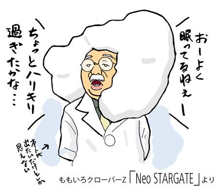 kwkm_hakase.jpg