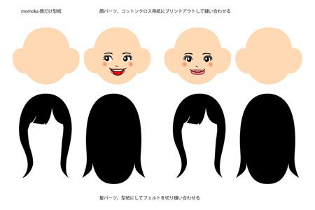 momoka_face1230-small.jpg