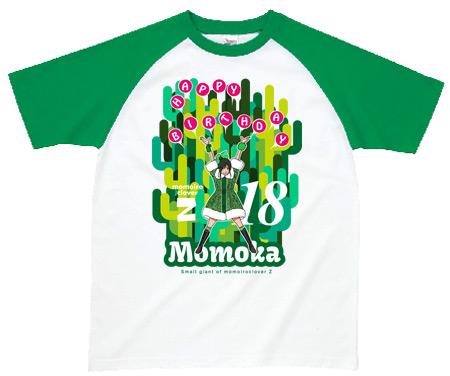 有安杏果さん自作Tシャツデザイン