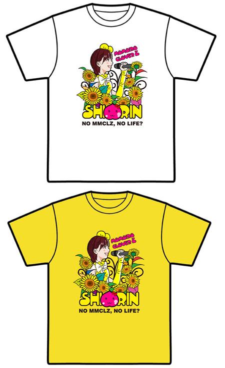 shiorin_t-shats450.jpg