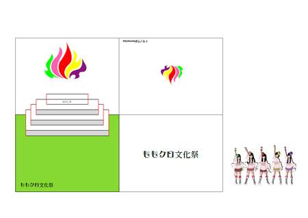 momocloz_popup_card01_thum.jpg